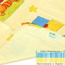 Пелёнка двусторонняя непромокаемая  Бязь Premium  р.65х90 см-4