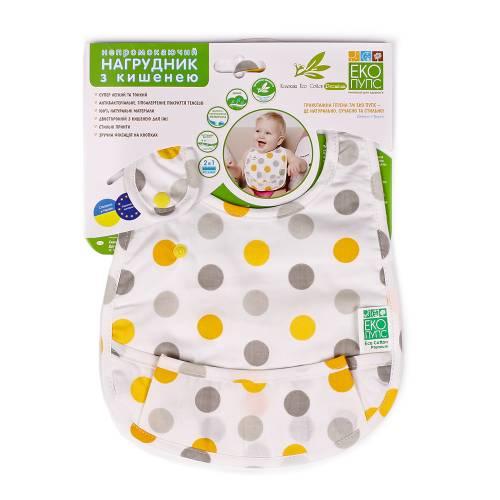 Непромокаемый нагрудник с карманом ЕКО ПУПС™ Eco Cotton Premium